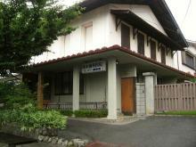 上松宿本陣跡・塚本歯科医院