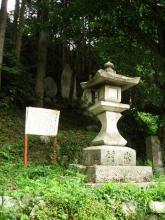 倉本の庚申塔