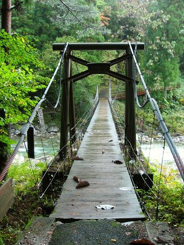 恋路のつり橋