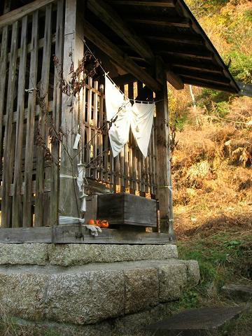 倉科祖霊社