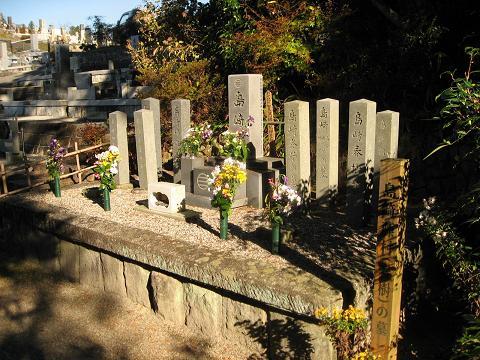 島崎家の墓