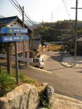 子野を行く旧中山道