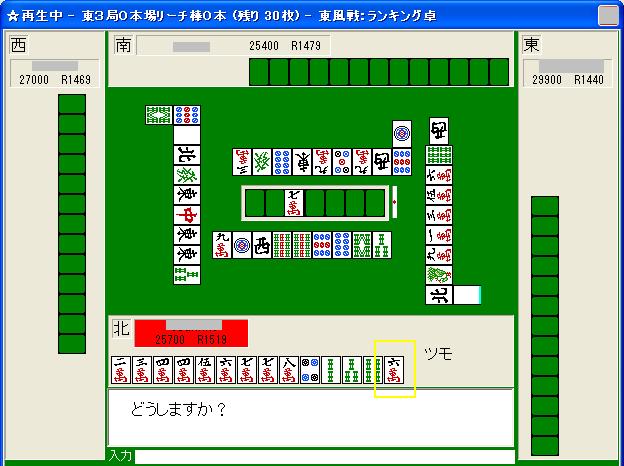 0607ten_02.png