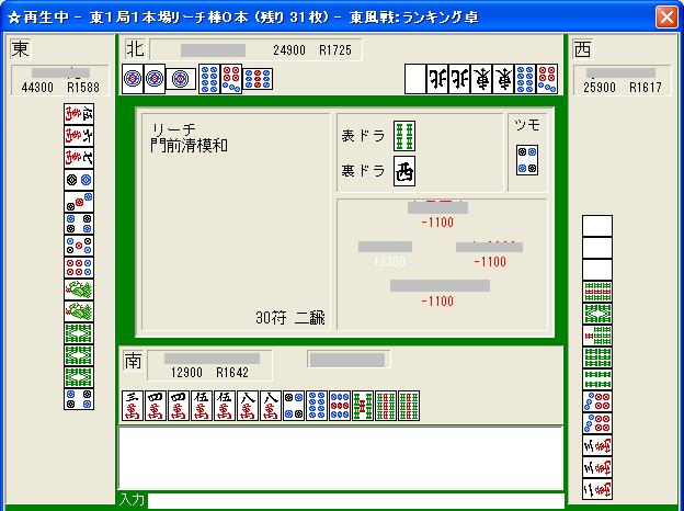 0910kio_04.png