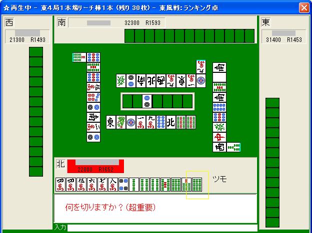 0911kio_04.png