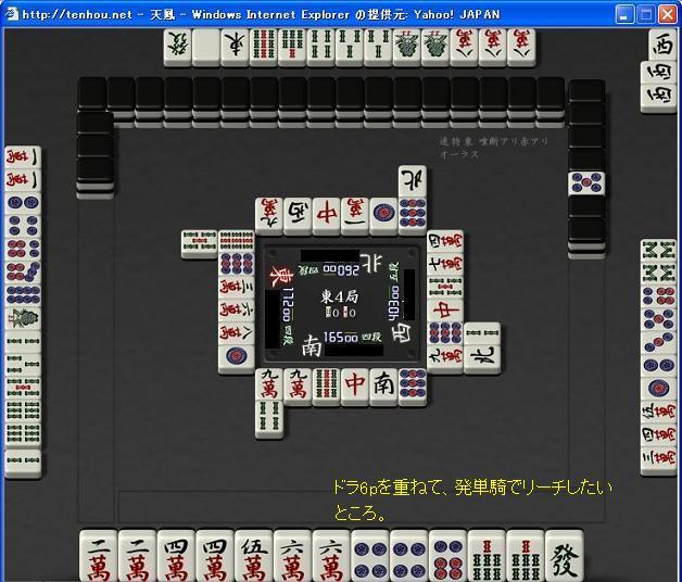 0925tuchi2_01.jpg
