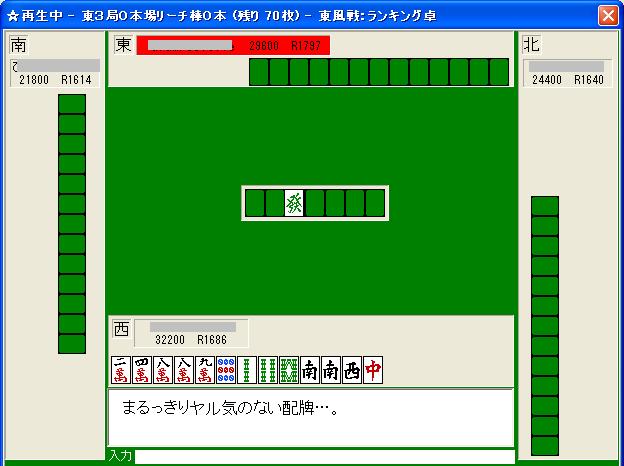 1011kaichi_01.png