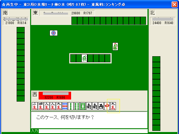 1011kaichi_02.png