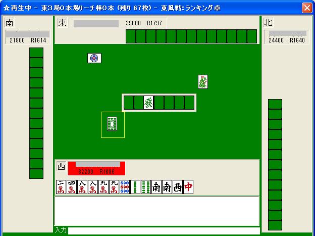 1011kaichi_03.png