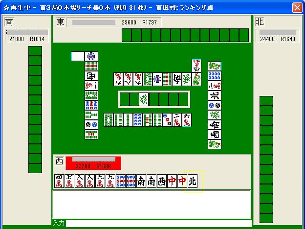 1011kaichi_08.png