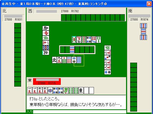 1021kachi2_09.png