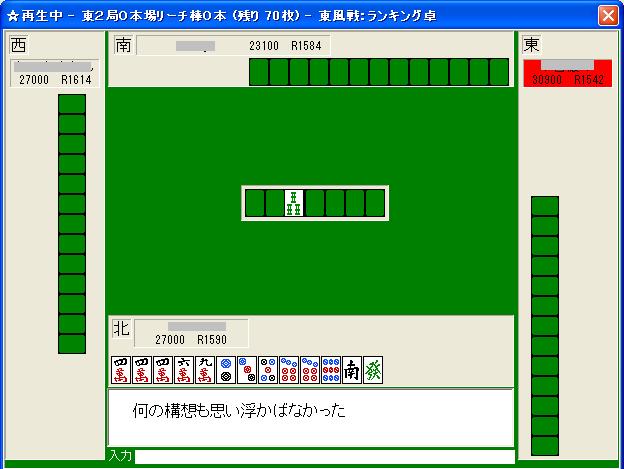 20070619kadai02_01.png