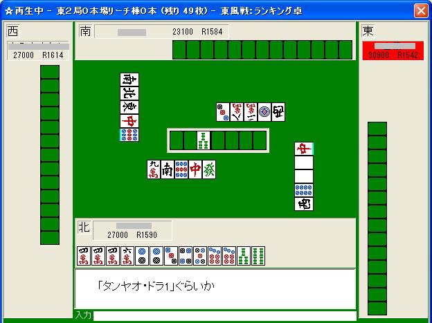 20070619kadai02_02.png