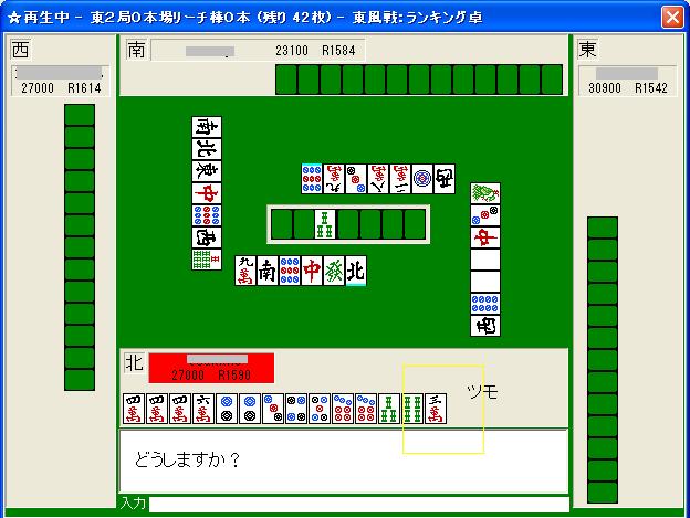 20070619kadai02_03.png