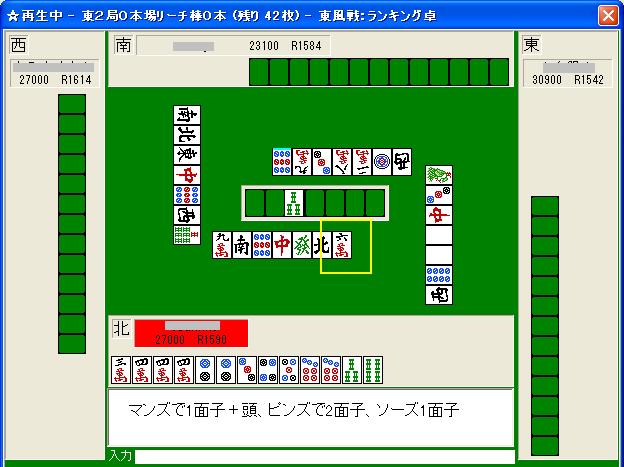 20070619kadai02_04.png
