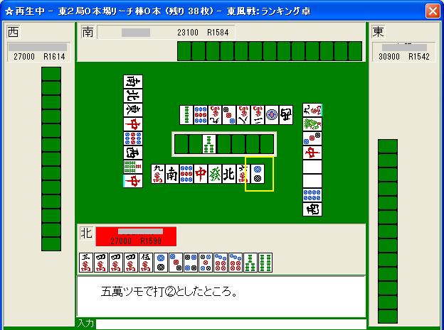 20070619kadai02_05.png