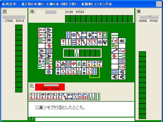20070619kadai02_13.png