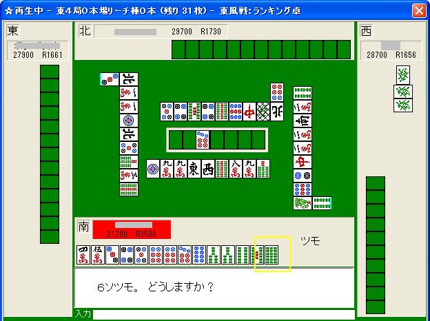 456sanshoku_03.png