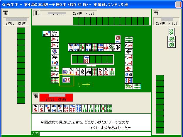 456sanshoku_04.png