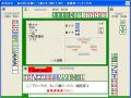 456sanshoku_06.png