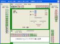 joban_kousei_12.png
