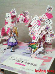 yuchun_style-1202136312- コピー