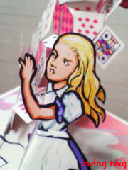 yuchun_style-1202136422- コピー