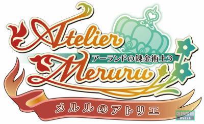 meruru01_convert_20110327215320.jpg