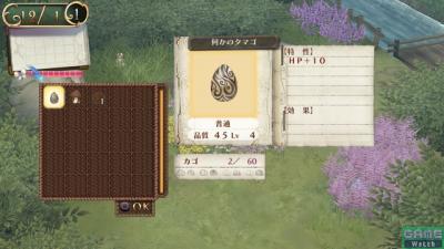 meruru06_convert_20110327215517.jpg