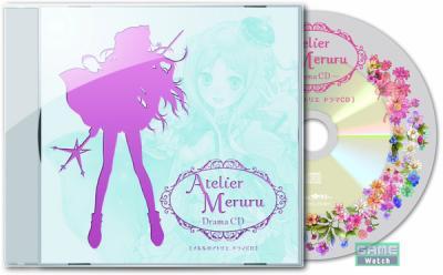 meruru38_convert_20110327220508.jpg