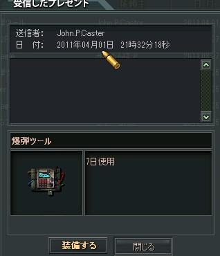 2011y04m05d_100050103.jpg