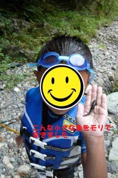 20070823112839.jpg