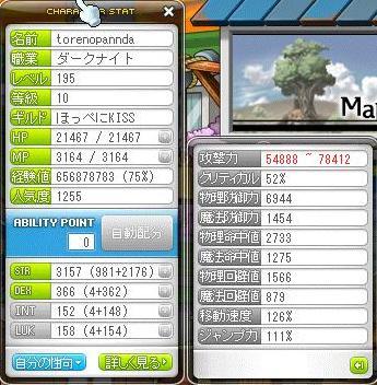 Maple120219_130825.jpg