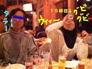 Cimg7883a.jpg