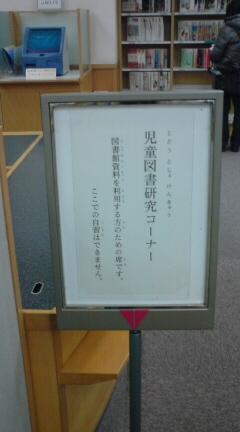 大阪市立中央図書館7