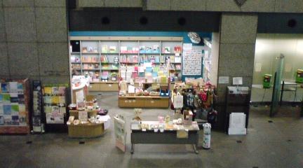 大阪市立中央図書館11