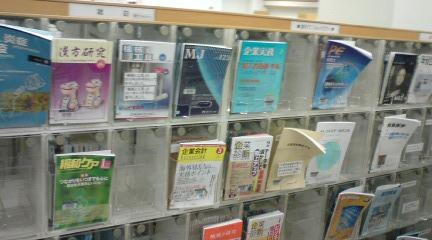 大阪市立中央図書館12