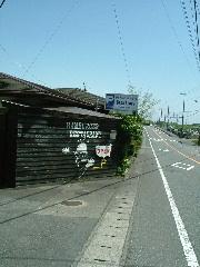 gaikan_20110424172627.jpg