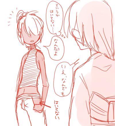 との+ぶか+α