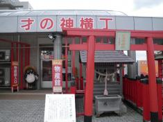 道の駅象潟「ねむの丘」