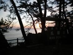 碁石海岸1