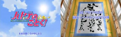ハヤテのごとく! 第35話画像3 ハヤテ マリア ナギ ヒナギク 伊澄 ナベシン 銀様 水銀灯 クラウス
