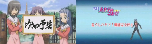 ハヤテのごとく! 第37話画像7 ハヤテ マリア ナギ ヒナギク 伊澄 クラウス 西沢さん ツンデレ