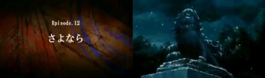 ナイトウィザード 第11話 画像5 アンゼロット エリス 柊 時をかける少女 時代をかける少女 アニメ画像 キャプ画 レビュー 感想