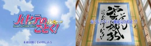 ハヤテのごとく! 第38話画像1 ハヤテ マリア ナギ ヒナギク 伊澄 クラウス 西沢さん ツンデレ
