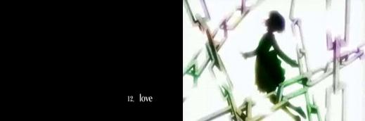 ef第12話 画像1 千尋 蓮治 紘 みやこ 景 キャプ画 感想 レビュー