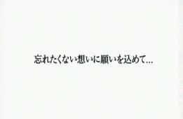ef第12話 画像8 千尋 蓮治 紘 みやこ 景 キャプ画 感想 レビュー