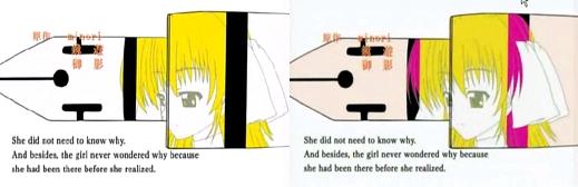 最終話との比較画像1