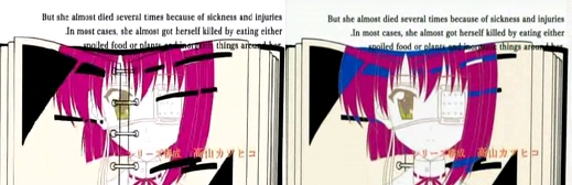 最終話との比較画像2