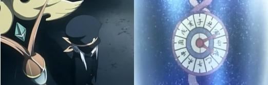 シゴフミ第2話 画像 感想 キャプ画 3